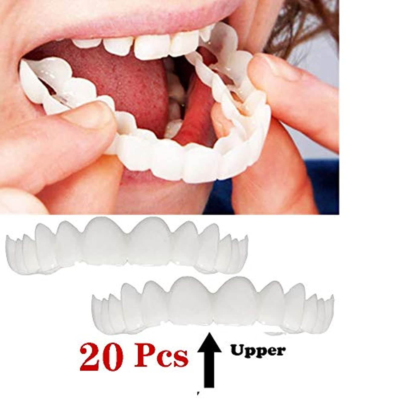 エンドテーブル証言実際の笑顔の義歯フィットフレックス化粧品の歯快適なベニヤカバー歯のスナップを白くする笑顔の歯化粧品の義歯、化粧品の歯20個
