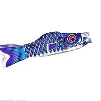 Tivollyff カイト 新しい5色55センチメートル防水日本の鯉ウインドストリーマー吊り魚の旗の装飾子供のための鯉のぼり凧 青