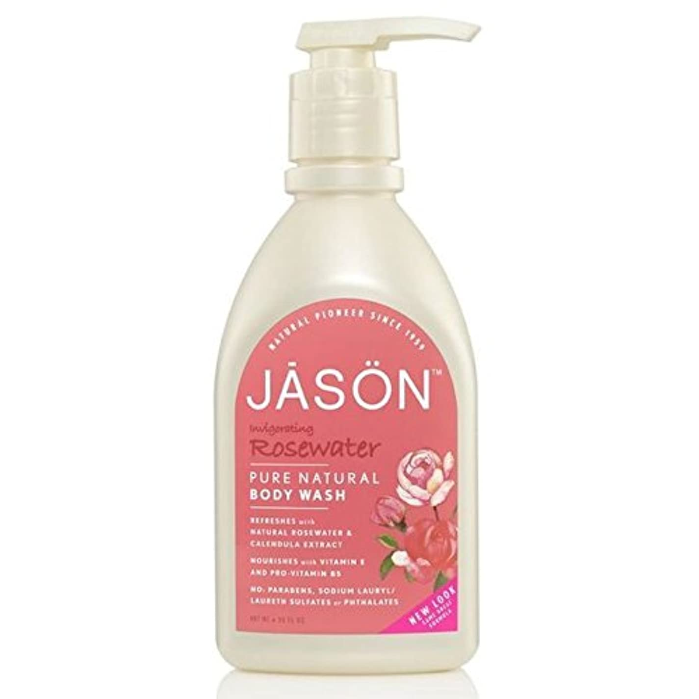 日の出擬人化擬人ジェイソン?ボディウォッシュローズウォーターサテンシャワー900ミリリットル x4 - Jason Body Wash Rosewater Satin Shower 900ml (Pack of 4) [並行輸入品]