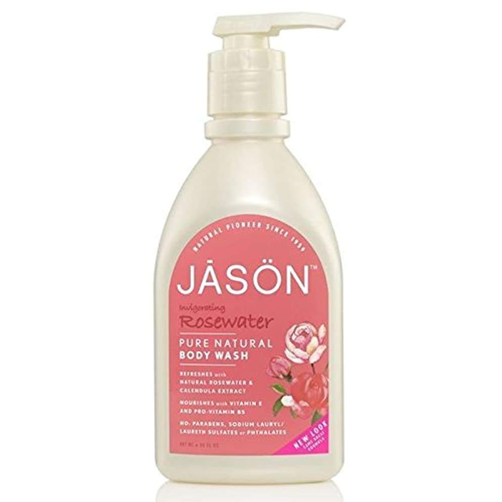 ほこりアライメントシェルジェイソン?ボディウォッシュローズウォーターサテンシャワー900ミリリットル x4 - Jason Body Wash Rosewater Satin Shower 900ml (Pack of 4) [並行輸入品]