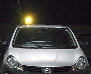 LED車両用着脱回転灯 黄色 12V/24V 兼用 BFM-LEDy