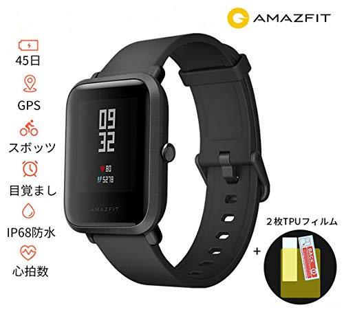 Xiaomi シャオミ Amazfitスマートウォッチ BIP BIT PACE Lite 32g超薄型スクリーン1.28 引き続き45日間使用するgps、トラック、屋外/屋内ラン、乗り、ウォーキング、睡眠と履歴データIP68(英語版) (黒)