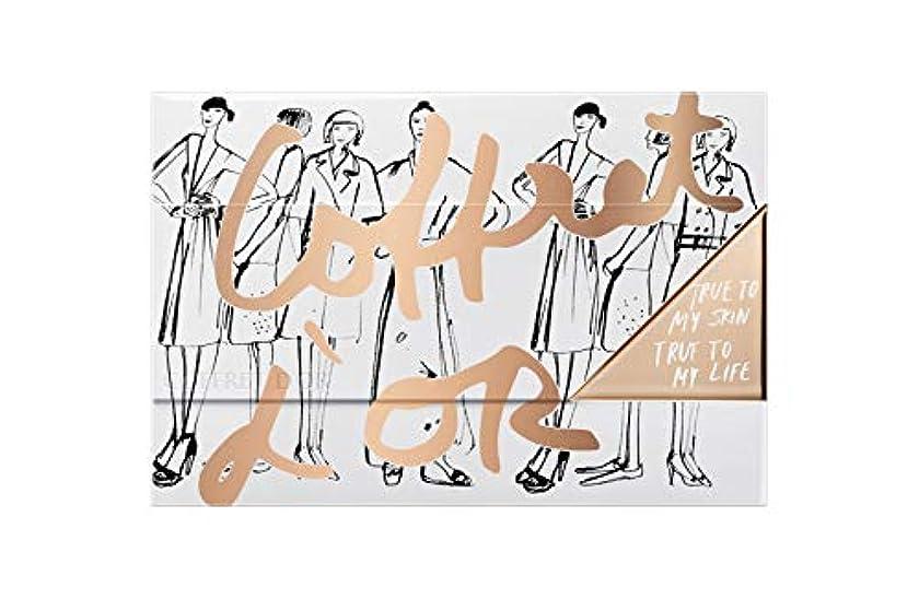 なしでシンクラジカルコフレドール ヌーディカバー ロングキープパクトUV リミテッドセットe オークル-B PLAYED DESIGN 【LIKE A GIRL】 SPF20 ?PA++ ファンデーション(パクト)