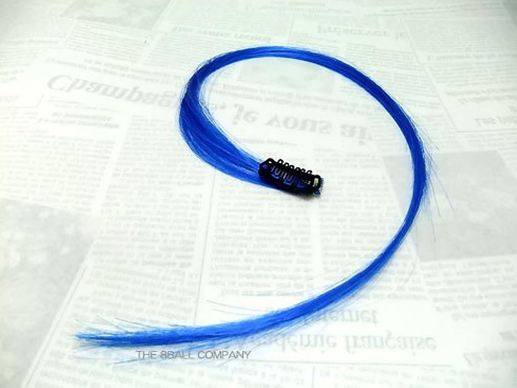 勤勉なステーキ面簡単装着クリップ式ワンポイント・ヘア・エクステンション 青(ブルー)