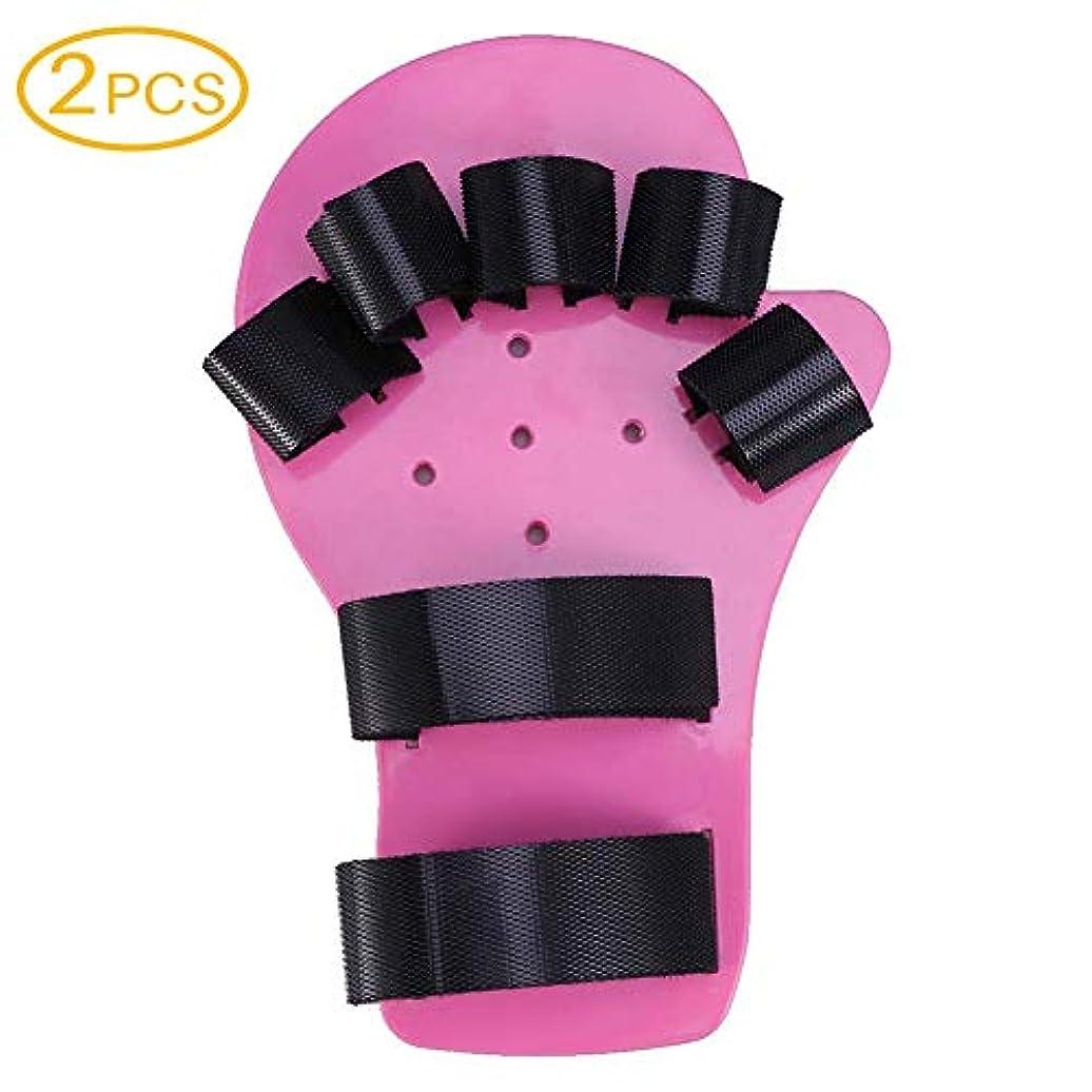 ヘルパー器官咲く2PCS指スプリント指指セパレーター、指スタビライザー、手の手首の装具は別のデバイス患者関節炎リハビリテーション支援ブレース1-5歳(ピンク)