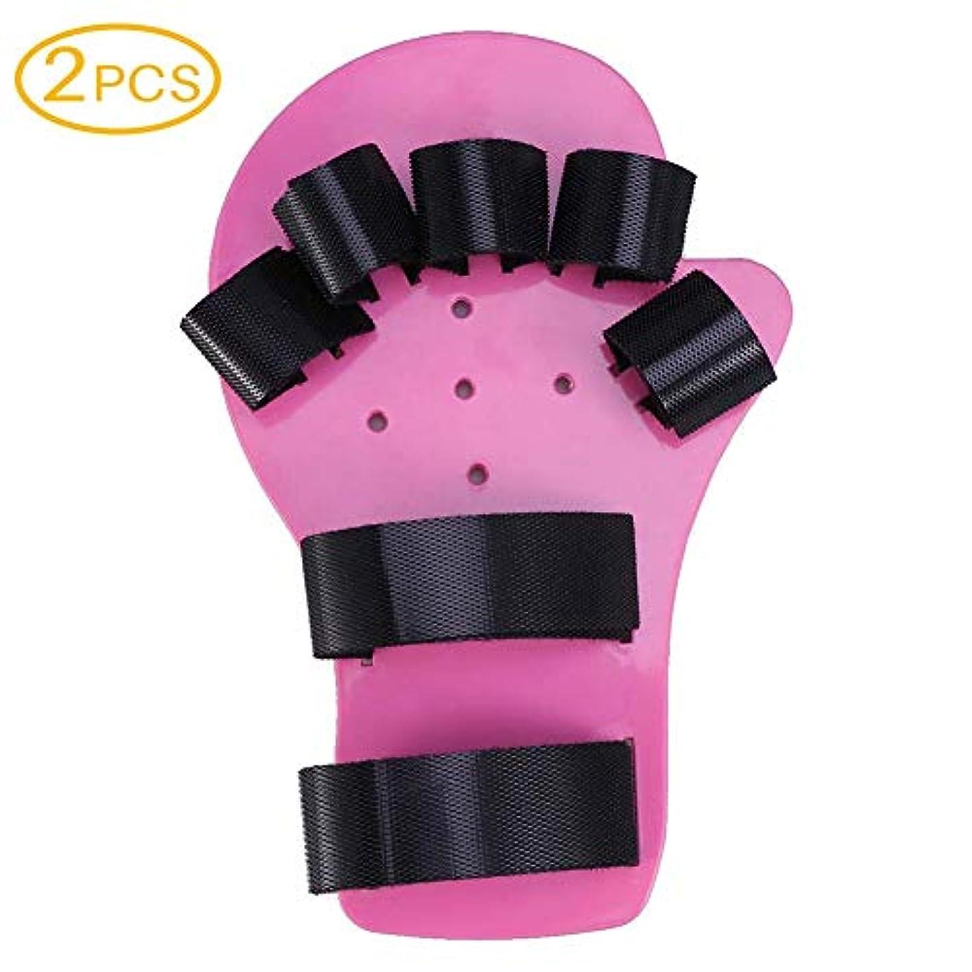 宿サイドボード取るに足らない2PCS指スプリント指指セパレーター、指スタビライザー、手の手首の装具は別のデバイス患者関節炎リハビリテーション支援ブレース1-5歳(ピンク)