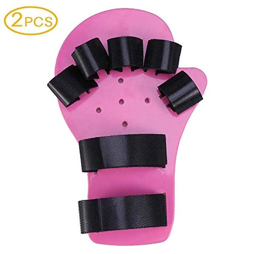 細分化するブラウズエクスタシー2PCS指スプリント指指セパレーター、指スタビライザー、手の手首の装具は別のデバイス患者関節炎リハビリテーション支援ブレース1-5歳(ピンク)