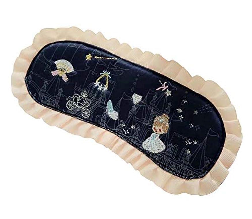 虚弱繁栄箱ラブリー漫画プリンセスアイマスクソフトアイカバーナイトスリーピング、旅行、昼寝用アイシェード