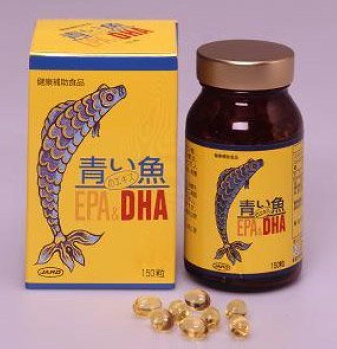 そっとかんたん出発する青い魚のエキスEPA&DHA(単品)ジャード