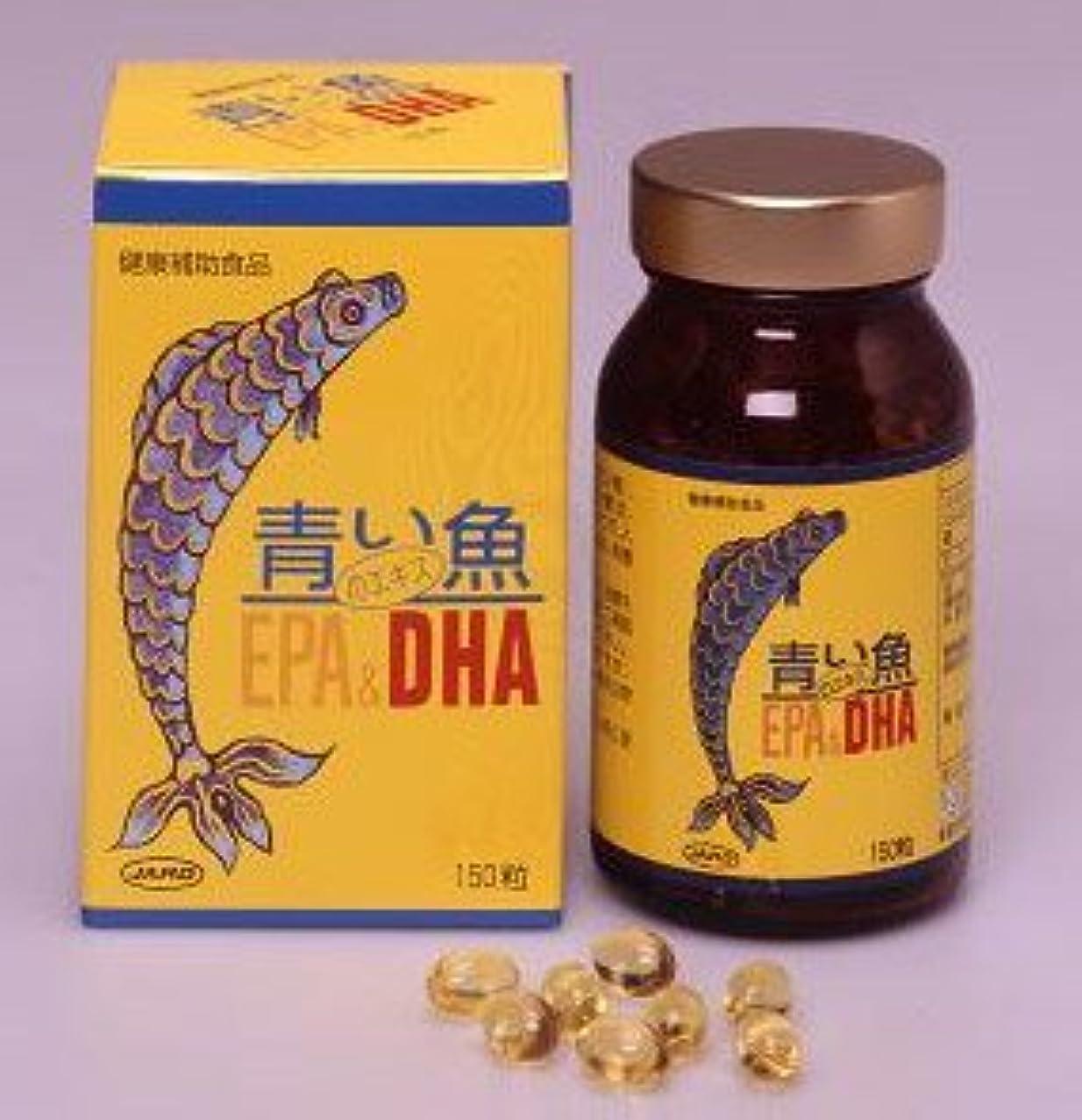欠席負望まない青い魚のエキスEPA&DHA(単品)ジャード