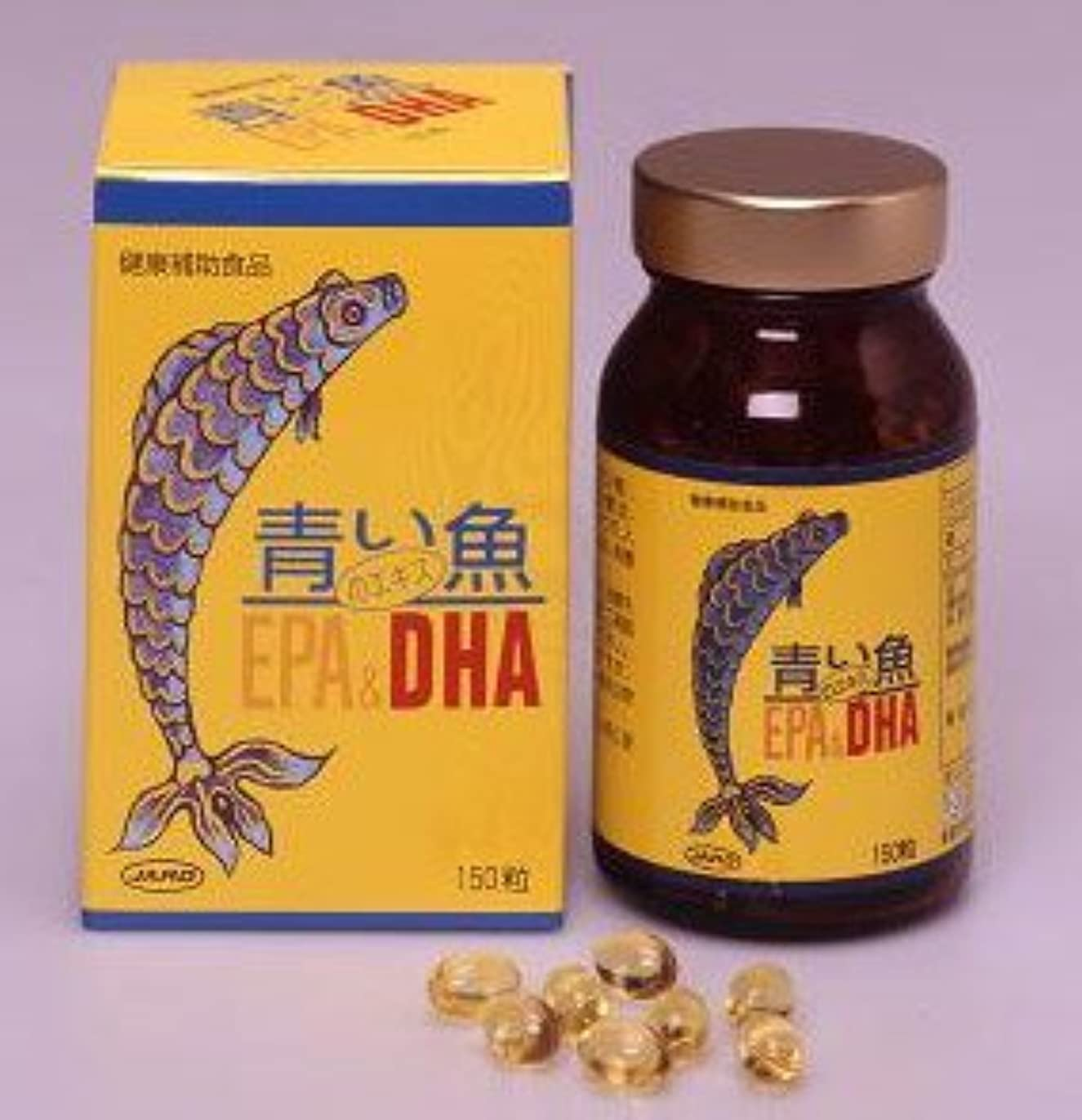 極貧噴水マウント青い魚のエキスEPA&DHA(単品)ジャード