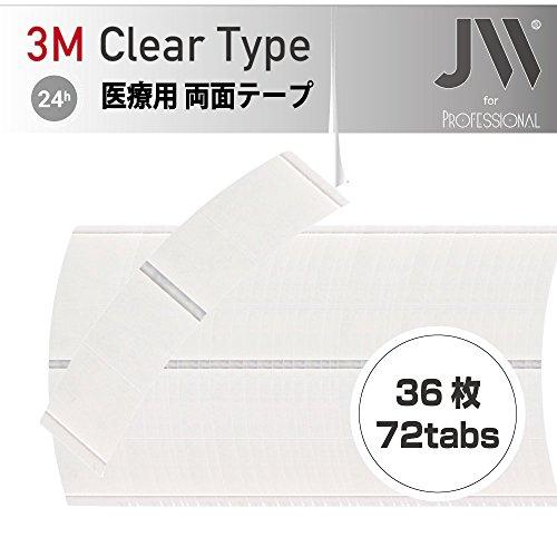 強力両面テープ(カツラ用途):3M 1袋36枚入り(小分け7...