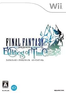 ファイナルファンタジー・クリスタルクロニクル エコーズ・オブ・タイム 特典 ミニコンピレーションアルバム付き - Wii