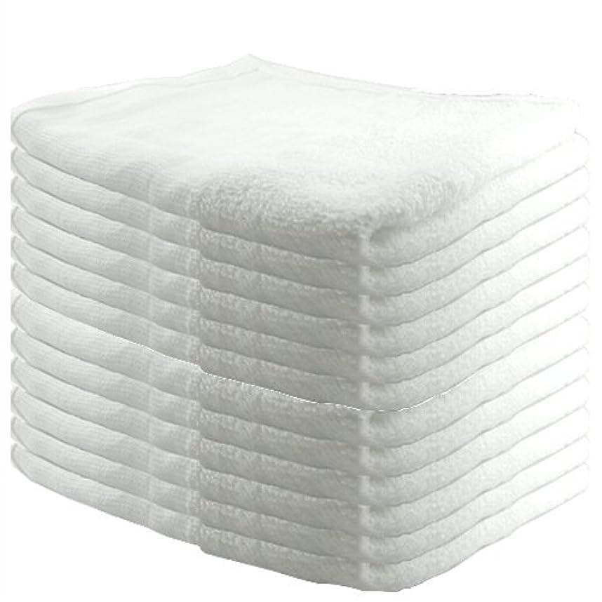 細菌昼間柔らかい業務用 フェイスタオル 平地付き 綿100% 160匁 34x85cm (12枚セット)