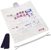 セラーメイト 水用 保存容器 6L  非常用給水袋 背負い式 (個装袋入り) 284959