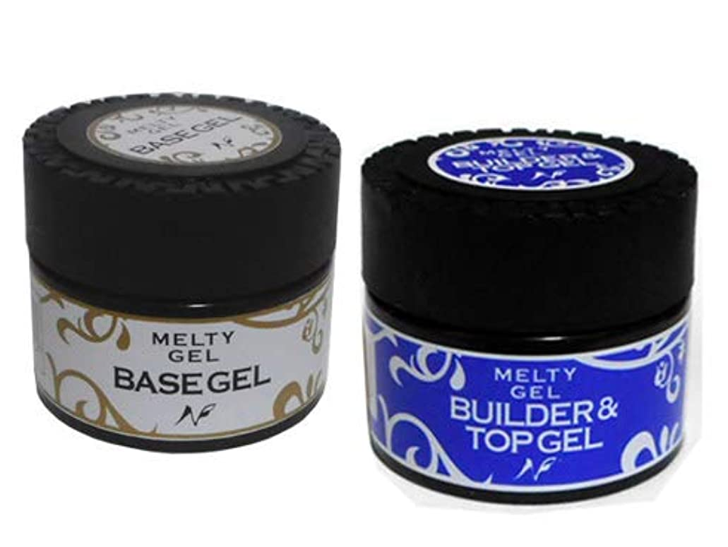 滅多ラッドヤードキップリングすみませんMelty Gel ベースジェル 14g UV/LED対応 + ビルダー&トップジェル UV/LED対応 セット