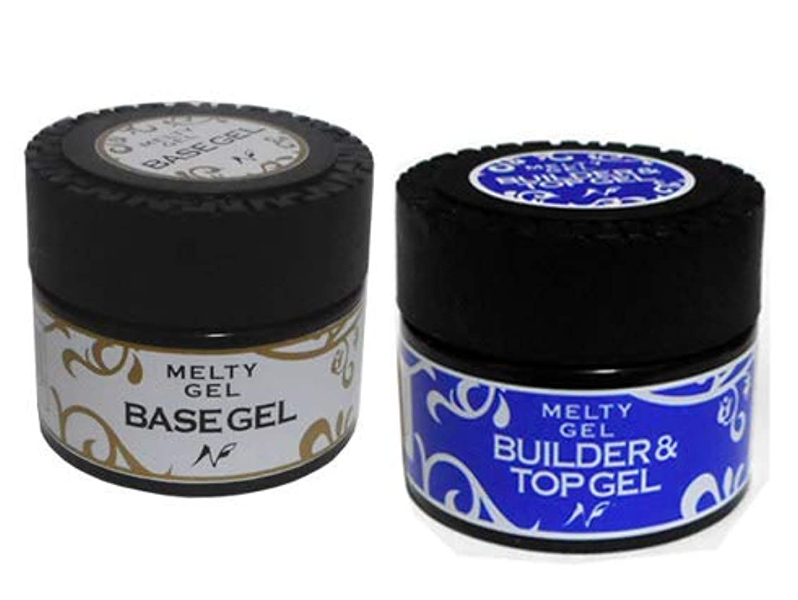 チラチラする血統自発Melty Gel ベースジェル 14g UV/LED対応 + ビルダー&トップジェル UV/LED対応 セット