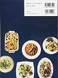 名店DELIレシピ決定版 プロが教えるサラダ&おそうざい 画像
