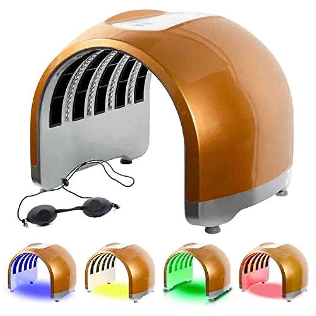 社説熟達したテレビを見る4カラーライトセラピーは、LED光子マシンホームサロン使用のための携帯用PDTにきびしわアンチエイジングフェイシャルケア美容トリートメントマスク