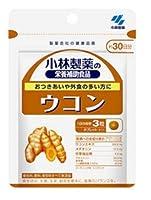 小林製薬 ウコン 90粒×8個セット