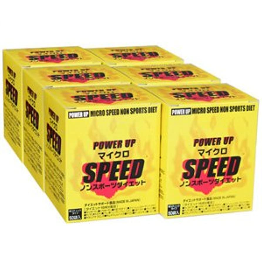 やむを得ないタッチ鉄マイクロスピードノンスポーツダイエット 6箱