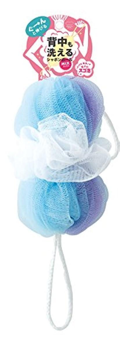 気になる買う風味背中も洗えるシャボンボール ミックスブルー J200B