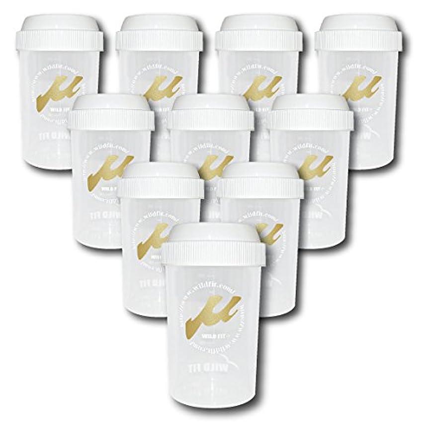 気配りのあるさびたバター【まとめ買い】シェイカー300(10本セット) [μ-up(ミューアップ)シリーズ] / 筋トレ ホエイ プロテイン サプリメント ボトル