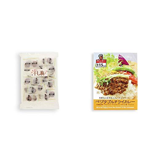 [2点セット] 種なし干し梅(160g)[個包装]・飛騨産野菜とスパイスで作ったベジタブルドライカレー(100g)