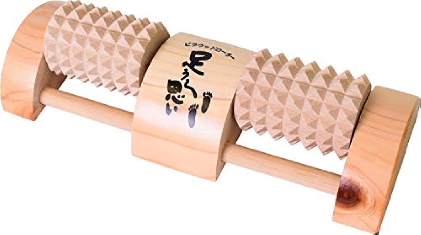忠実まっすぐユーザー木曽工芸 木製 足ツボ マッサージャー カエデ ひのき 足うら思い (S)