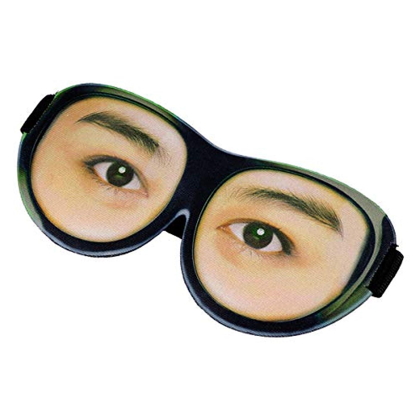 ベリけん引同志Beaupretty 睡眠マスクメガネ面白い3D調節可能ストラップ付きアイマスクアイシェード睡眠用アイシェード