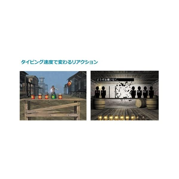 特打 (説明扉付スリムパッケージ版)の紹介画像4