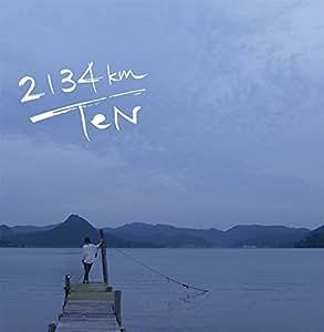 2,134km