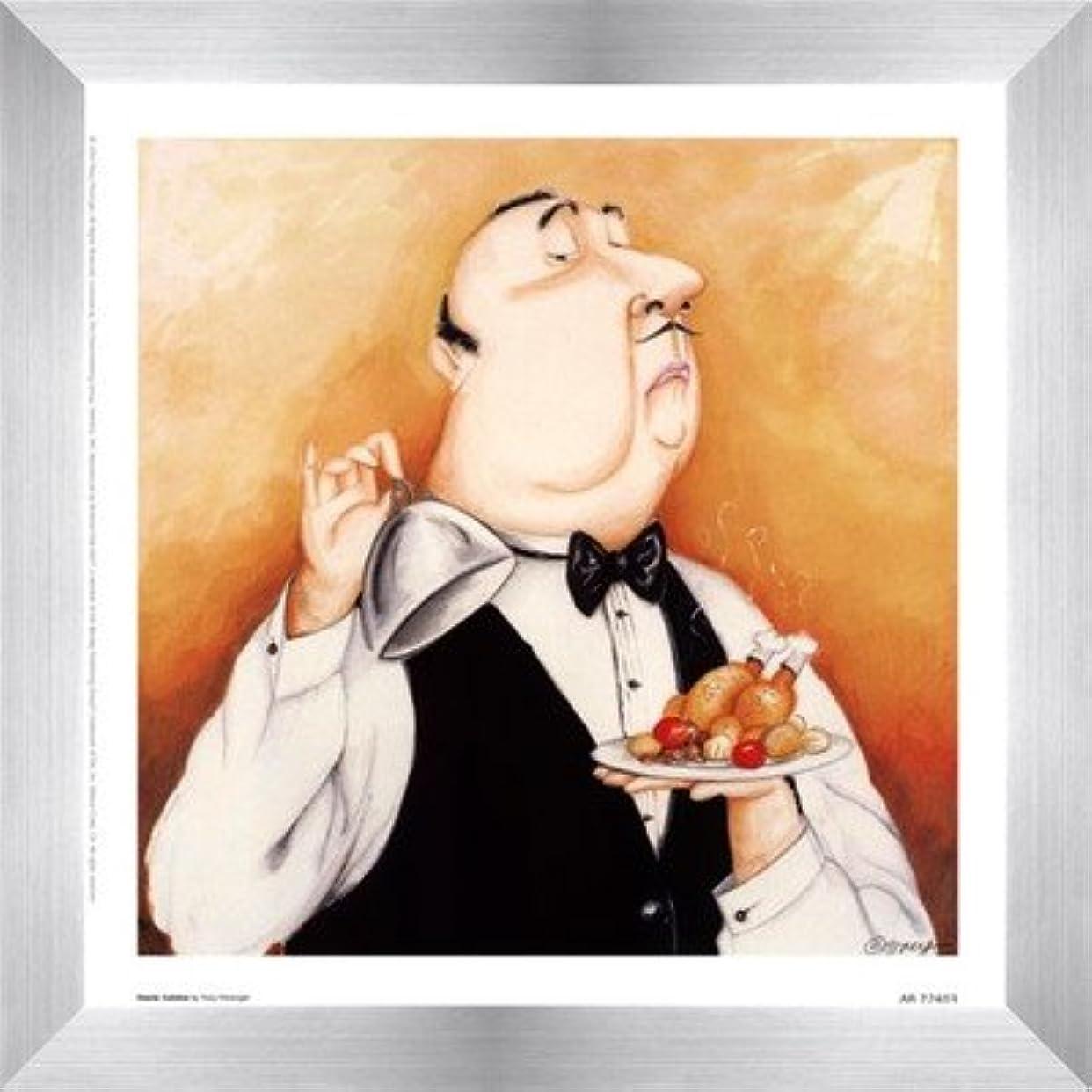 もっと少なくに話す彼女のHaute料理by Tracy Flickinger – 9 x 9インチ – アートプリントポスター LE_468075-F9935-9x9
