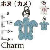 【INAZUMA】 合成皮革のチャーム ファスナー飾り 引き手 ホヌ(亀) CF-16A #18サックス