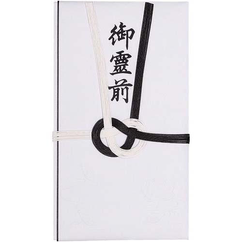 [해외]킹 코퍼 레이션 부의금 봉투 本折 흑백 7 개 어 영전 라이너 부착 30 매입/King corporation gift bags Five books black and white 7 books with spiritual inner bags 30 pieces