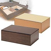 樹脂畳ユニットボックス ロータイプ 幅90cm(ナチュラル)