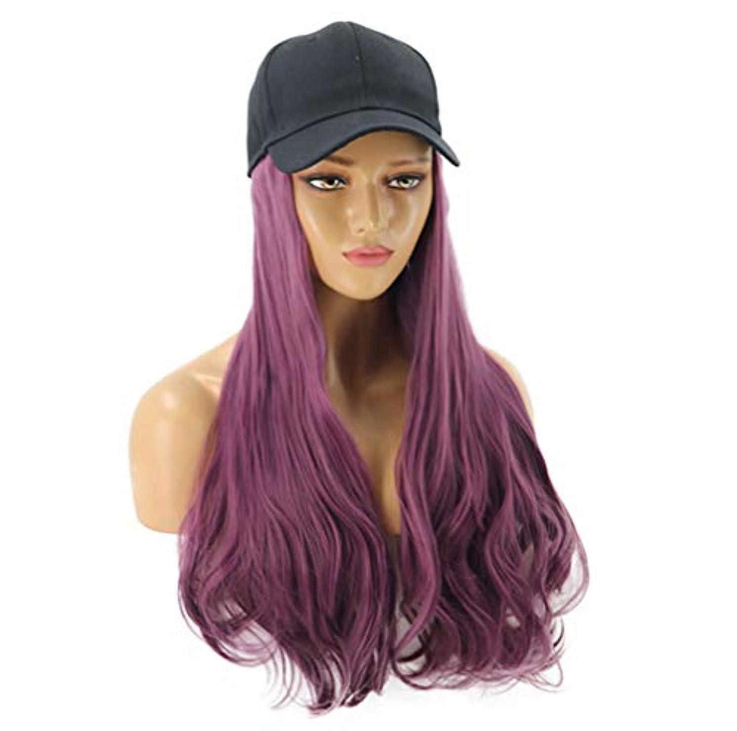 命令的盆地原理女性の野球帽、ヘアエクステンション付き毎日のパーティー用の長い波状のワンピースヘアエクステンション付きの黒い帽子が付いた自然な人工毛