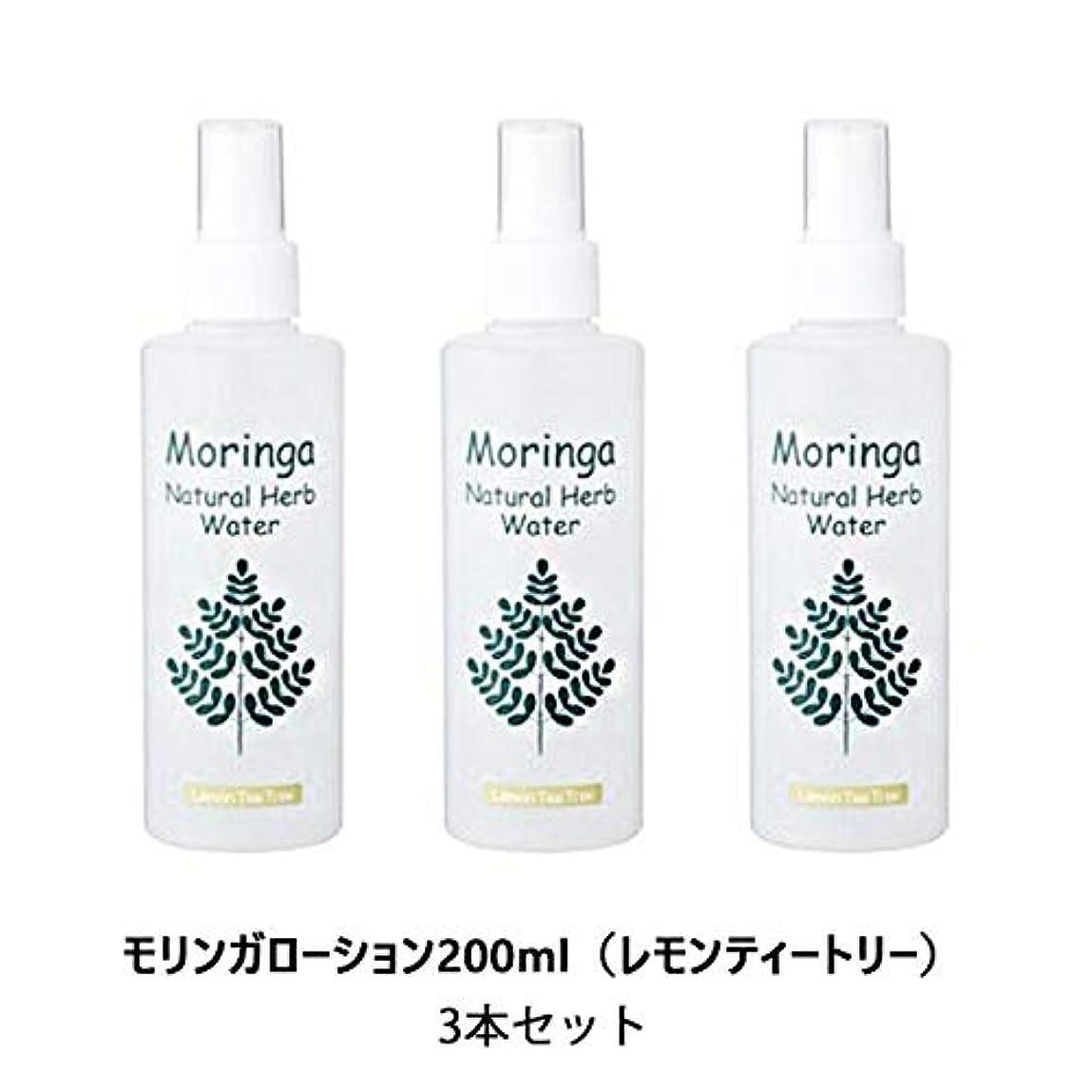 正確に奇跡的なこだわりモリンガ香草蒸留水(レモンティーツリー)200ml ×3個        JAN:4560303913033