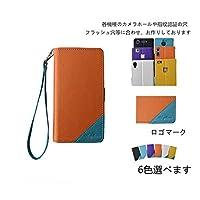 【エンジェルハウス】FUJITSU 富士通 arrows M02ケース 手帳 手帳型 手帳型ケース ケースクリア 薄型ケース 薄型 カバー カバー手帳型 カード入れ