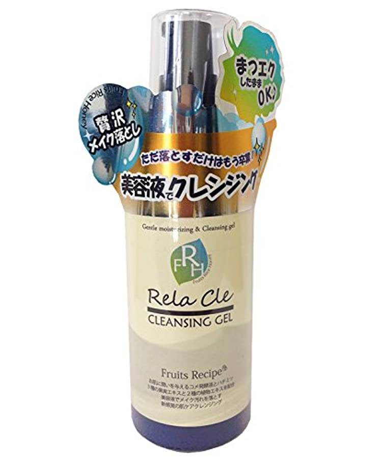 単位せっかち円形Rela Cle FRH クレンジングホワイトゲル 100g