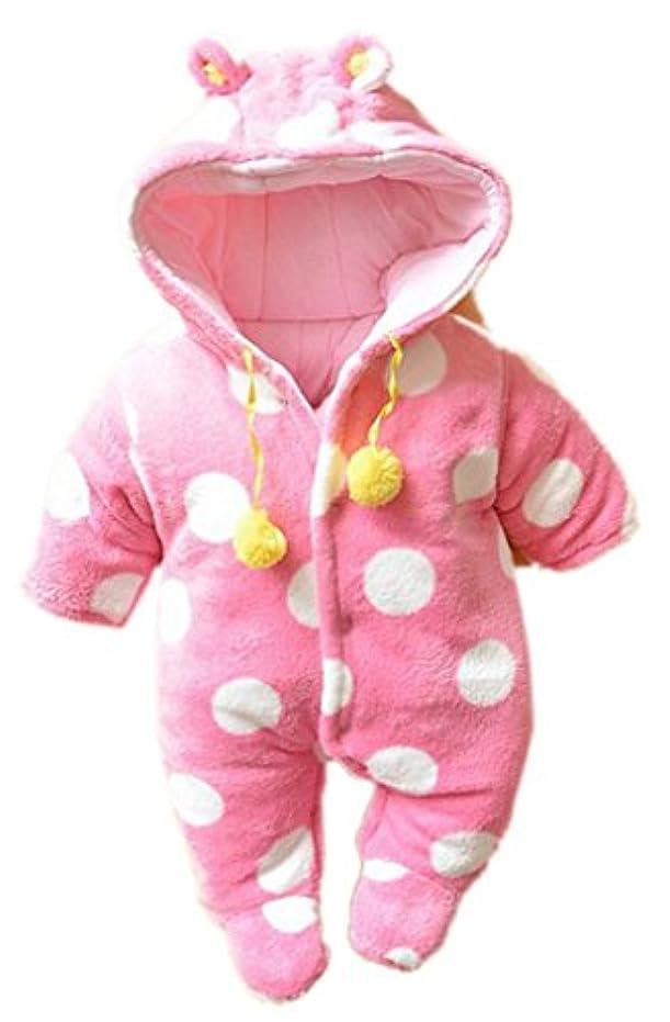 対角線そう消費(ラボーグ) La vogue 新生児 ベビー服 綿服 コスチューム 衣装 足つきとフード付 長袖 子供用 着ぐるみ 赤ちゃん もこもこ カバーオール 可愛い 62 ドット柄 ピンク