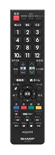 シャープ 液晶テレビアクオス純正リモコン スタンダードテレビ用 AN-52RC1