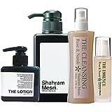 Shahram Mesri パーフェクトセット シャハランメスリ ザ・シャンプー ザ・ローション ザ・クレンジング ザ・エッセンス のセットです。 お化粧落としからシャンプーそしてローションエッセンスの仕上げまで お試しください。