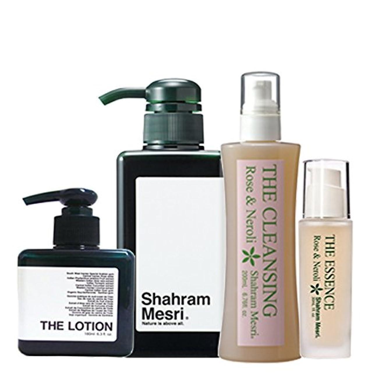 発行する生息地機動Shahram Mesri パーフェクトセット シャハランメスリ ザ?シャンプー ザ?ローション ザ?クレンジング ザ?エッセンス のセットです。 お化粧落としからシャンプーそしてローションエッセンスの仕上げまで お試しください。