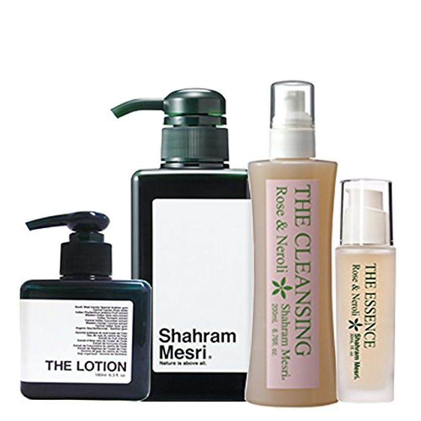 強調とげ避けるShahram Mesri パーフェクトセット シャハランメスリ ザ?シャンプー ザ?ローション ザ?クレンジング ザ?エッセンス のセットです。 お化粧落としからシャンプーそしてローションエッセンスの仕上げまで お試しください。