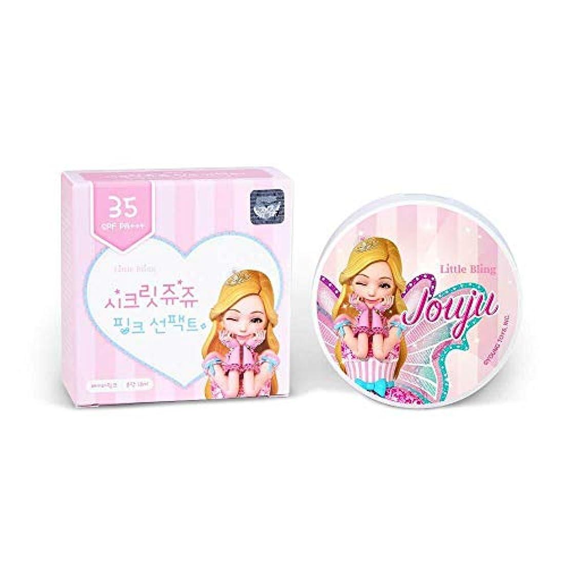 表向き汚染マッサージLittle Bling Secret Jouju Pink Sun Pact ピンク サンパクト SPF35 PA+++ 韓国日焼け止め