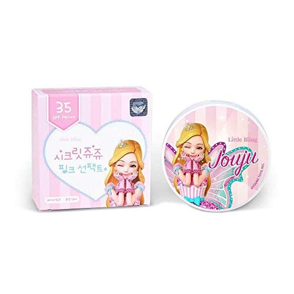 その同封する追い払うLittle Bling Secret Jouju Pink Sun Pact ピンク サンパクト SPF35 PA+++ 韓国日焼け止め