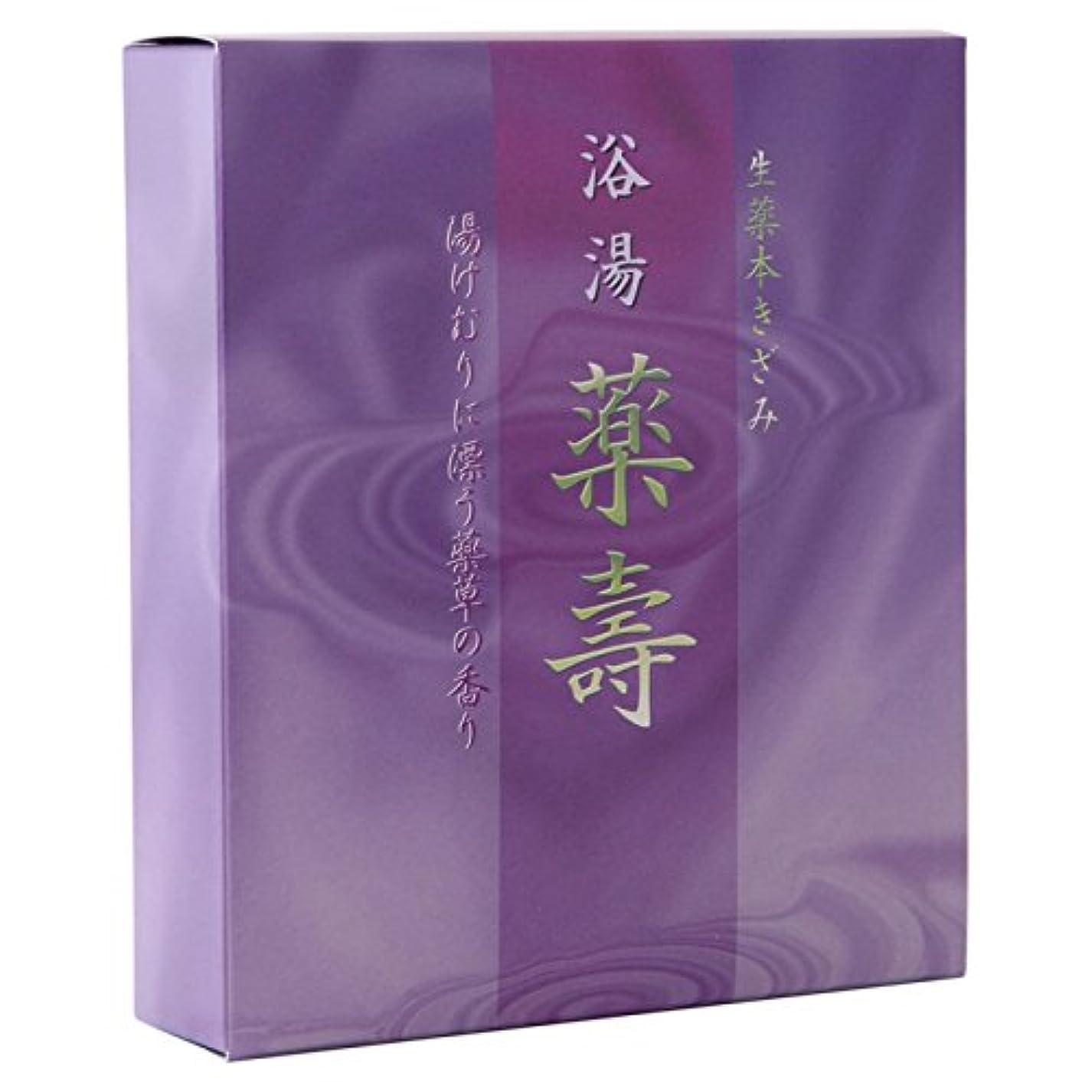 浴湯 【薬壽やくじゅ】 生薬本きざみ ~5箱(25包)セット~