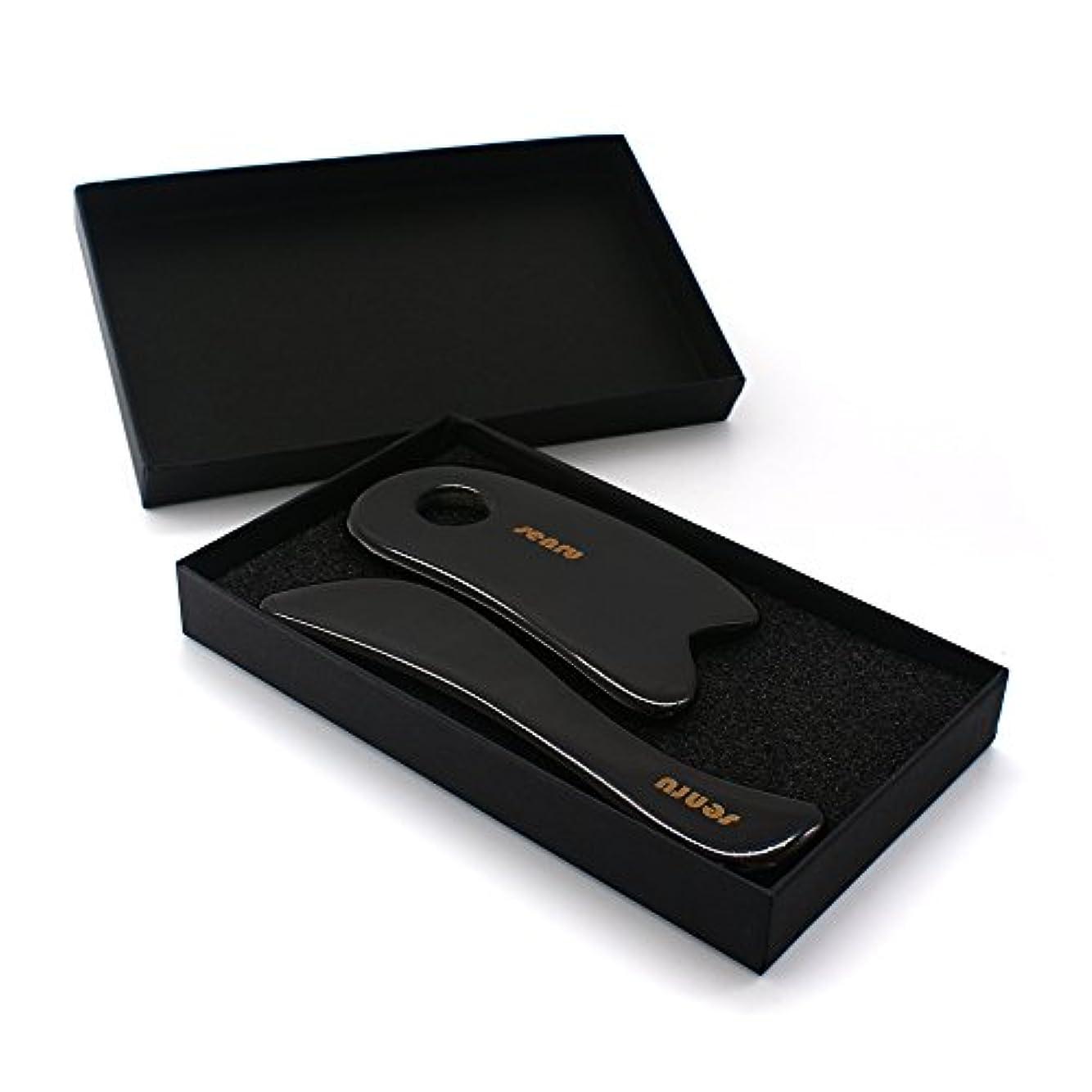 リマリットルピアノSENRU マッサージツール 水牛角カッサ道具、カッサボード、カッサマッサージ道具