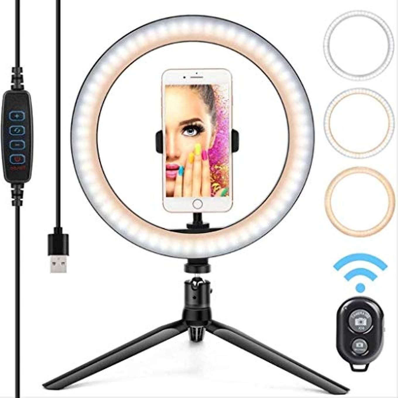 出血直感ところでAJH LEDカメラ照明、スタンドと電話ホルダー付きのSelfieリングライト、3ライトモードYouTube Instagramビデオ用の携帯電話ホルダースタンド付きの10レベルの明るさ、写真、ライブストリーミング
